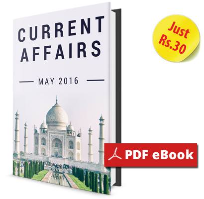 ebook_current_affairs_may_2016