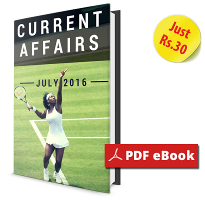 ebook_july_2016
