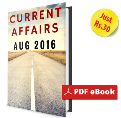 aug_ca_ebook